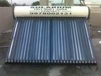 ETC DOMESTIC SOLAR WATER HEATER