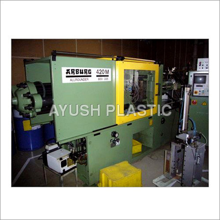 Used Automatic Plastic Molding Machine