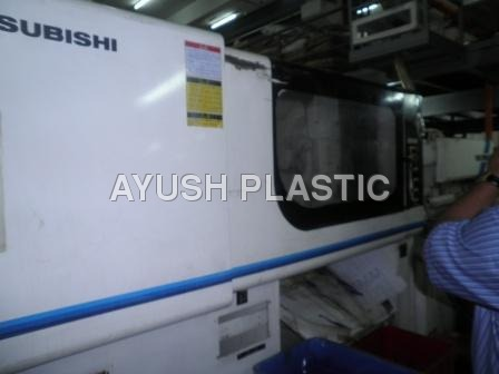 Used Plastic Injection Molding Machinery