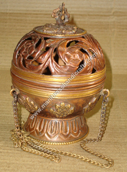 Jali Hanging Incense Burner