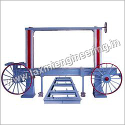 Horizontal Trolley Machine