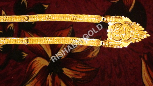 Indian Long Gold Necklace