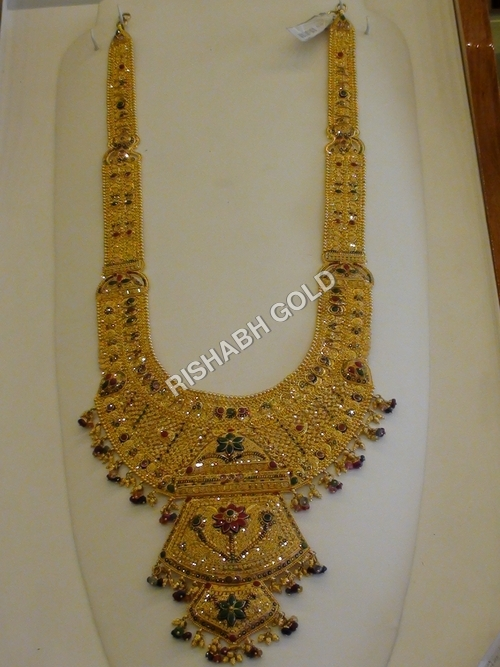 Bridal Heavyweight Gold Necklace