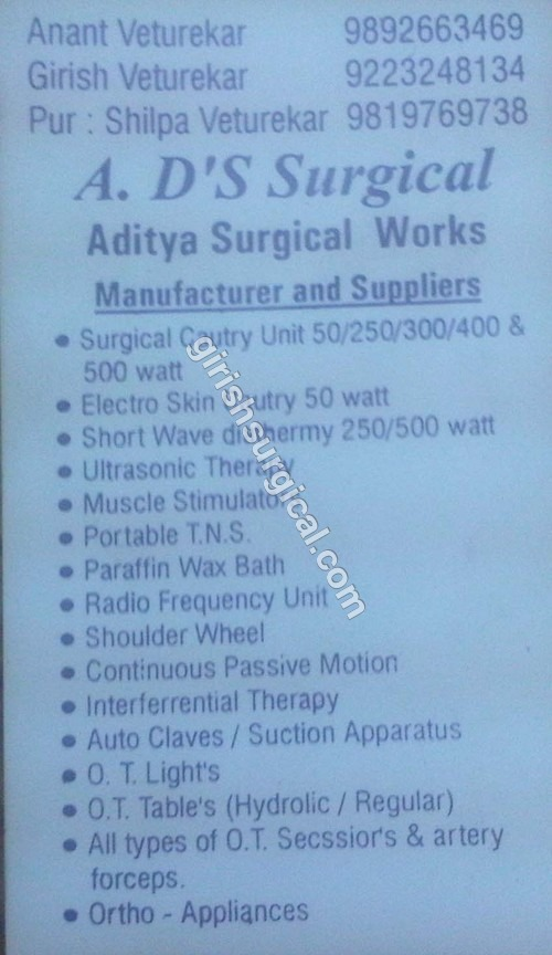 A.D'S SURGICAL WORKS.