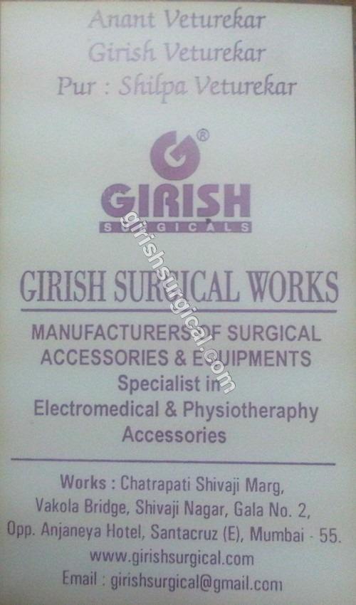 GIRISH SURGICAL WORKS.
