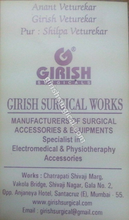 GIRISH SURGICAL WORKS.