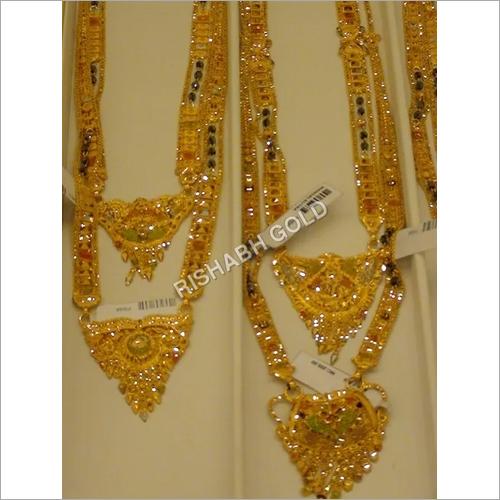 Gold Wedding Mangalsutra