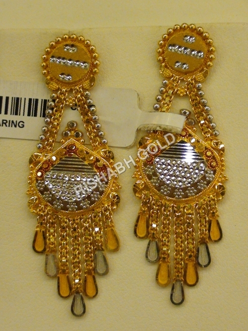 Ladies Gold Earrings