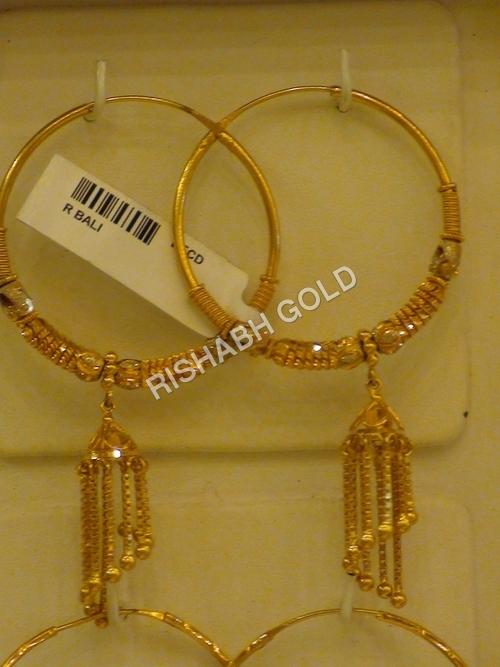 << Previous Gold Hoop Earrings