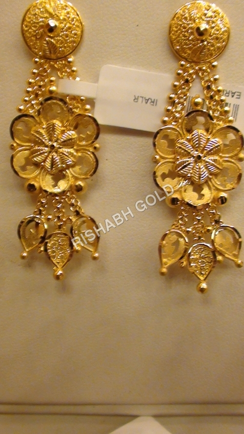 Plain Gold Earrings