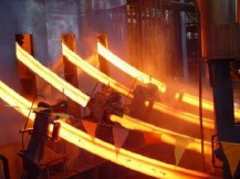Continuous Casting Machines