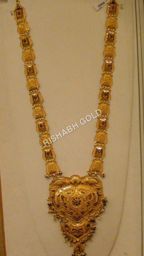 Wedding Gold Necklace
