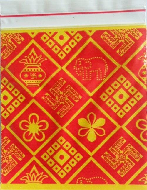 Colourful Ziplock Bag