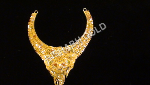 Ladies Heavyweight Gold Necklace