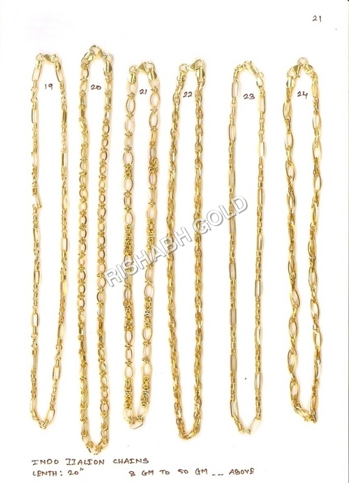 Fancy Indo Italian Gold Chain Set