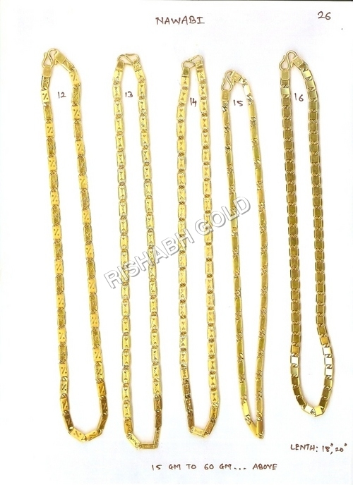 Nawabi Gold Chain Set
