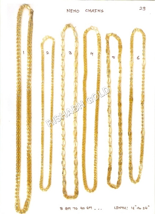 Neno Gold Chain Set