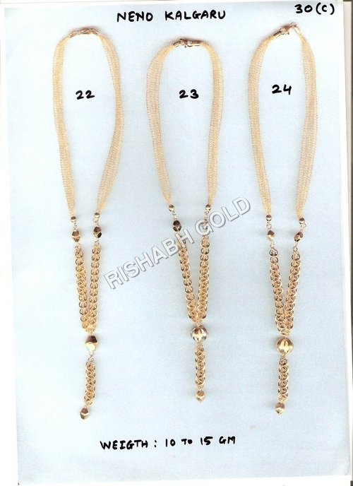 Gold Chain Combo Set