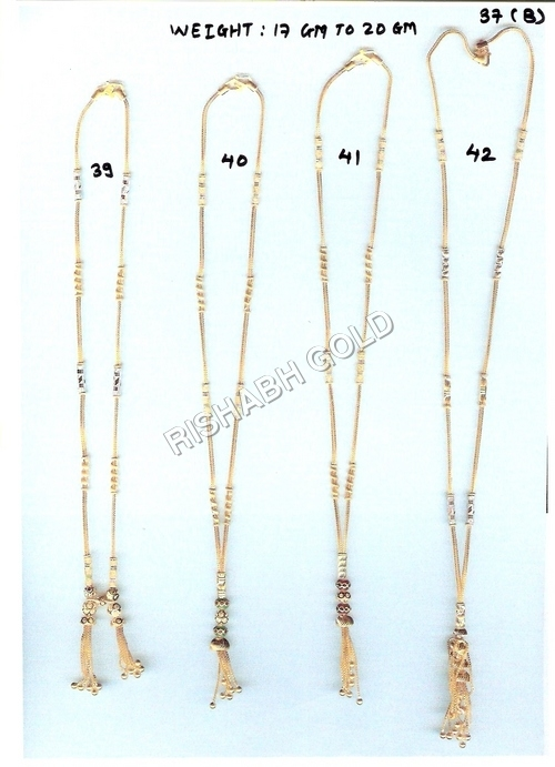 Ladies Fancy Gold Chain Set