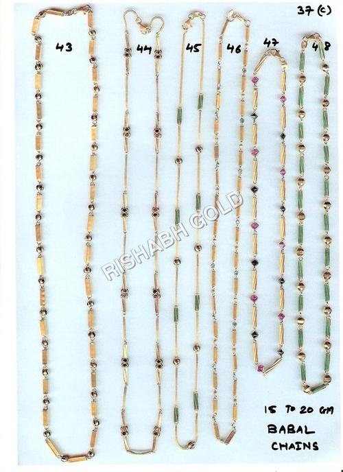 Ladies Designer Gold Chain Set