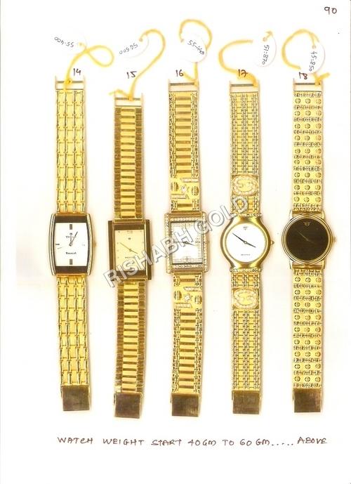 Men's Gold Wrist Watches