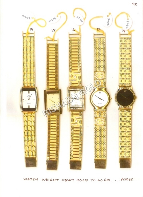 Men's Gold Wrist Watches
