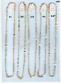 Pure Gold Chain Set