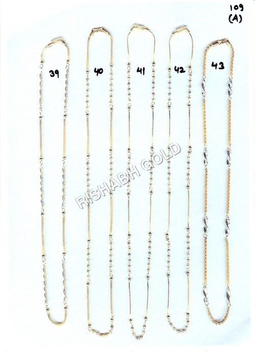 Ladies Trendy Gold Chain Set