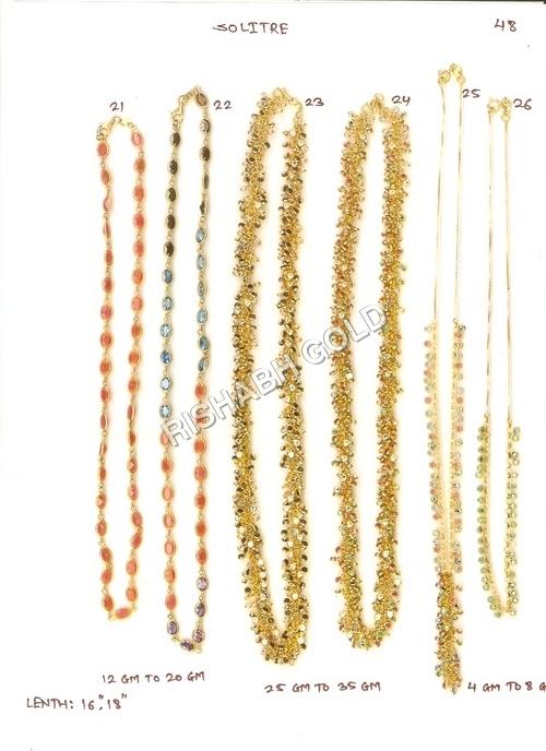 18 Inch Gold Chain Set