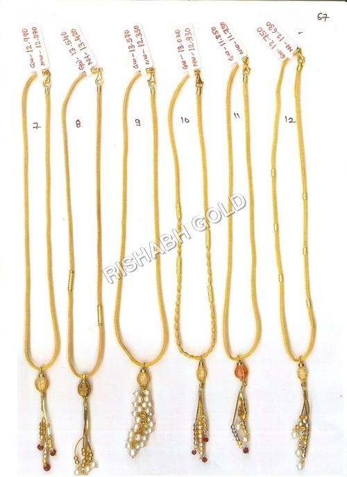 Designer Gold Chain Set