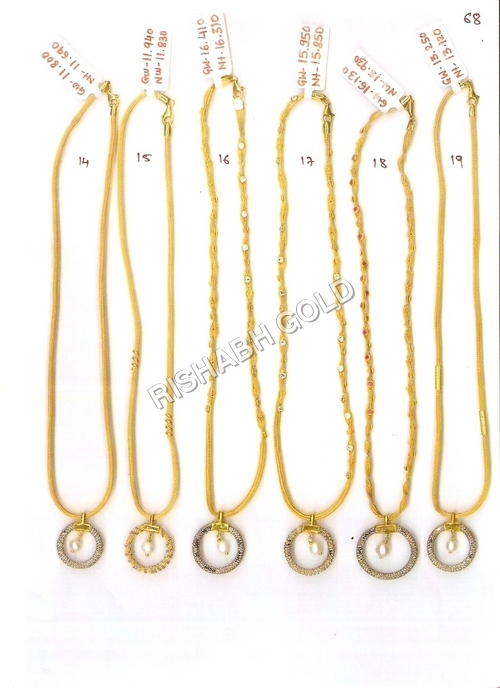 Gold Chain with Pendant