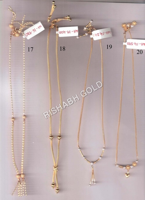 Pure Gold Chain Set