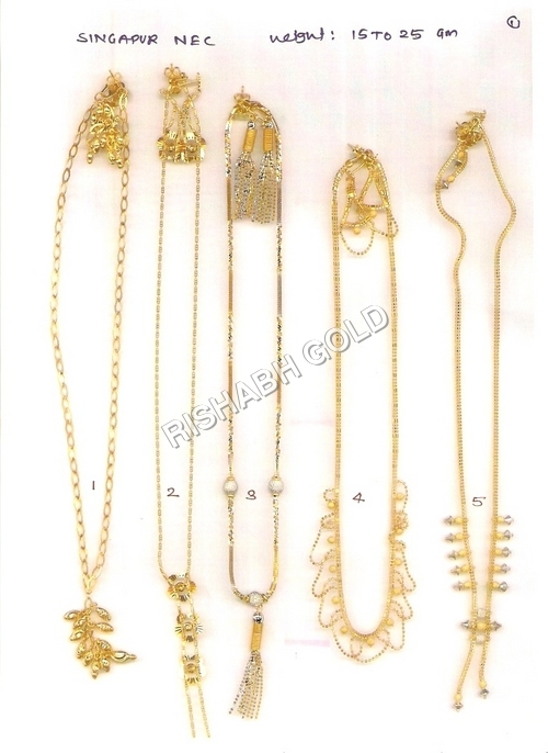 Designer Gold Chain Set