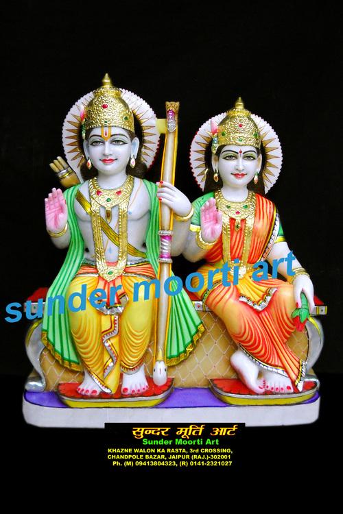 Lord Rama With Sita Statue
