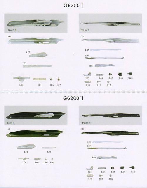 GRIPPER HEAD FOR G6200-II SULZER