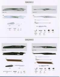 GRIPPER HEAD FOR G6200-III SULZER