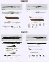 GRIPPER HEAD FOR G6200-IV SULZER