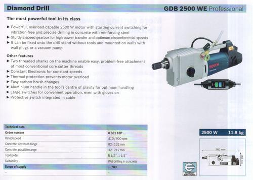 (GDB 2500 WE professional)
