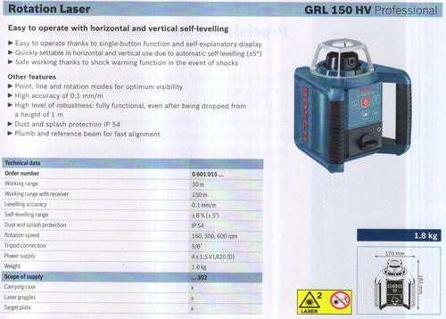 GRL 150 HV Professional
