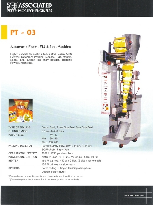 Automatic Powder Pouch Packing Machine