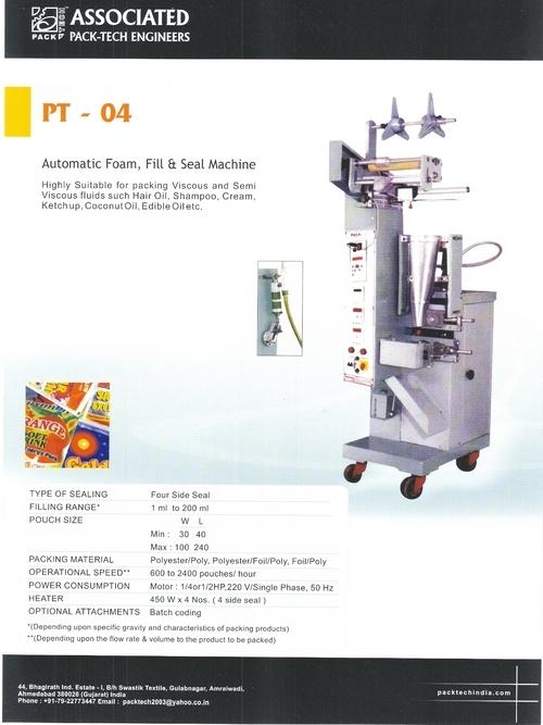 Form Fill Seal Machine For Liquid