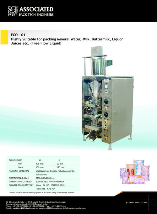 Drinking Pouch Packing Machine
