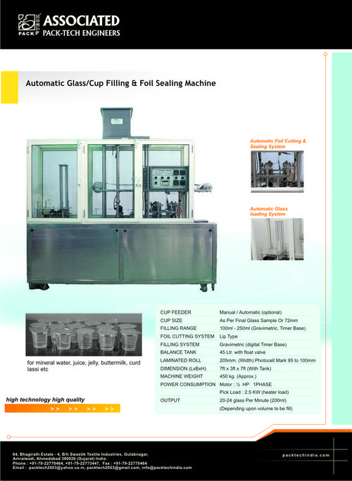 Automatic Glass Filling Machine