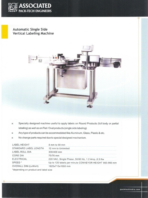 Vertical Labeling Machine