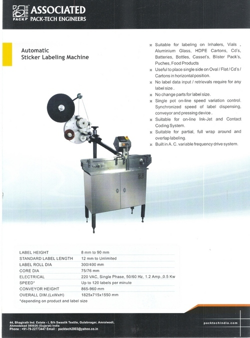 Horizontal Sticker Labeling Machine