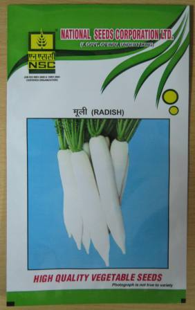 High Quality Seeds Packaging Pouch