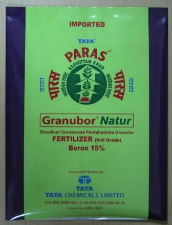 Fertilizers Bag