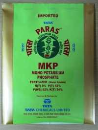 Fertilizers Packaging Pouch