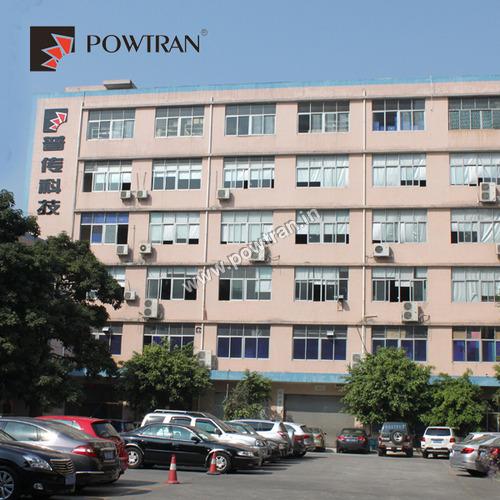 Powtran Shenzhen Building