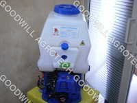 POWER  KNAPSACK SPRAYER -708